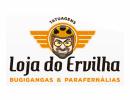 Loja do Ervilha